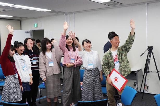 3月17日開催!「#せかい部」公式オフ会イベントレポート